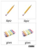 School supplies 3P Montessori Cards SCRIPT