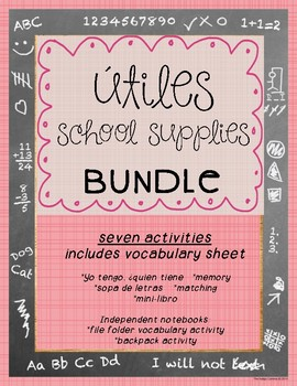 School supplies-7 activity bundle