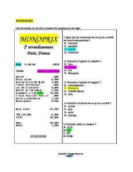School supplies receipt worksheet
