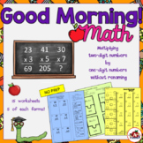 School-themed worksheets to multiply 2 digit numbers by 1
