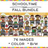 Schooltime Fall Clip Art Bundle