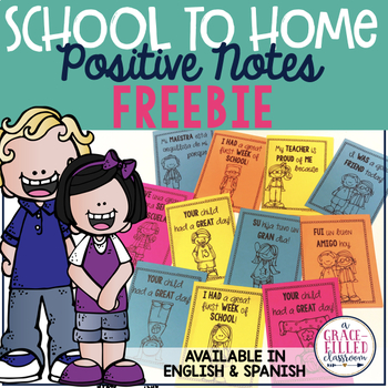 Positive Notes to Send Home {FREEBIE}
