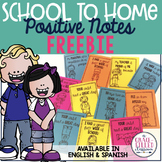 Positive Parent Notes to Send Home FREE