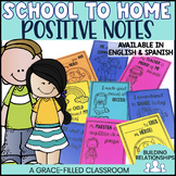 Positive Notes Home to Parents for the Whole Year