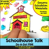 Schoolhouse Talk Awesome Articulation Worksheets 720 Words ‪
