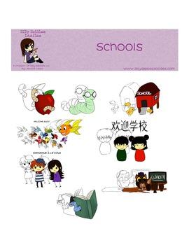 Schools Digital Graphics Clip Art