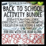 Schools First Day of School Read Aloud Activity BUNDLE