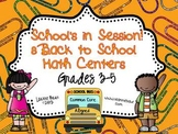 3rd - 5th Grade Math Centers | 8 Math Centers for Back-to-School