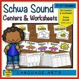 Schwa Sound Centers & Worksheets