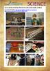 Science 5-IN-1 BUNDLE (Set 9 of 10) - Grades 4,5,6