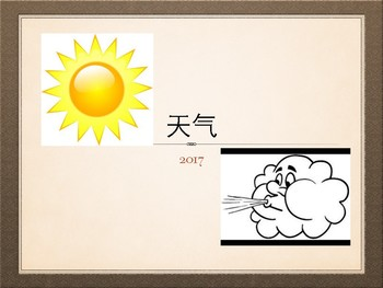 Science- All About Weather in Chinese