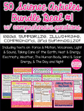 Science Articles: 10 Pack Bundle Deal!  Paired Text Comprehension Questions