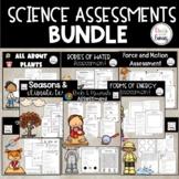 Science Assessments Bundle ⭐️Growing Bundle Flash Deal⭐️