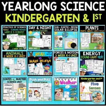 Science Year Long BUNDLE | kindergarten and 1st Grade Curriculum
