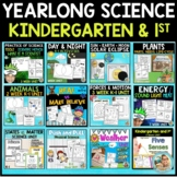 Science Year Long BUNDLE | kindergarten and 1st Grade Curriculum