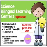 Science Bilingual Learning Centers / Centros Bilingües de Ciencias (Bundle)