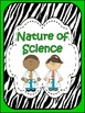 Science Binder Covers & Spines (green and zebra)