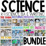 Science Bundle Activities and Centers K-1 {GROWING} Distan