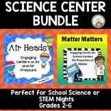 Science Center Bundle:  Family Science Night Fun!