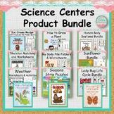 Science Center Product Bundle