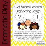 NGSS Science Centers: Engineering Design