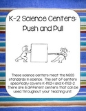 NGSS Science Centers: Push and Pull