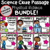 Science Cloze Physical Science Bundle