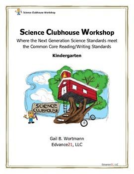 Science Clubhouse Workshop – Kindergarten: Predicting the Weather