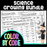 Science Coloring Pages Growing Bundle!