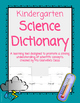 Science Dictionary Bundle