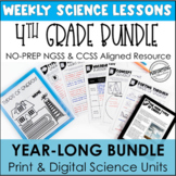 4th Grade Science Units | Year-Long Bundle | With Reading Passages