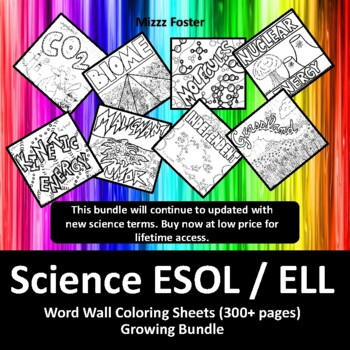 Science ESOL / ELL 195+ Word Wall Coloring Sheets: Biology, Chemistry, Physics,