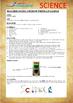 Science Experiment (22 of 50) - Layered Liquids - Grades 1,2,3