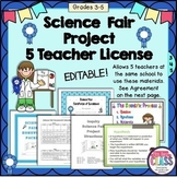 Science Fair Project ~ Licensed for Use By Up to 5 Teacher