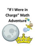 Science Fiction Math Adventure (Fractions, Averages, Negat