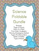 Science Foldable Bundle
