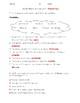 Science Fusion - 4th Grade - Unit 3 - Lesson 2 - How Do Plants Reproduce