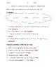 Science Fusion - 4th Grade - Unit 9 - Lesson 5- What Are Conductors & Insulators