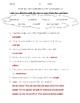 Science Fusion 5th Grade Unit 5 Quizzes - Ecosystems