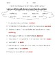 Science Fusion 5th Grade Unit 8 Quizzes - Changes to Earth's Surface