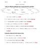Science Fusion 5th Grade Unit 9 Lesson 1 - What Are Minerals?