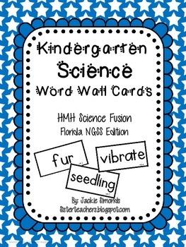 Science Fusion Kindergarten Word Wall Cards