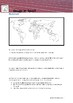 Science Information and Worksheet - Drugs in Sport
