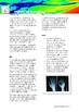 Science Information and Worksheet - Medical Imaging