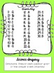 Science Inquiry Skills & Tools SCOOT or Task Card Review