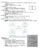 Science Interactive Notebook Resources