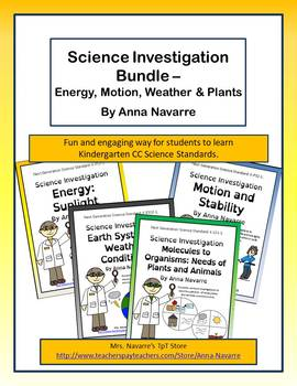 Science Investigation Bundle