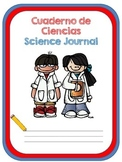 Science Journal Covers for Dual Language