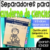 Science Journal Dividers- SPANISH KINDER
