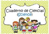 Science Journal/Folder Label in Spanish
